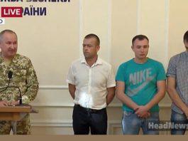 Грицак и строители-диверсанты. Главные новости Украины сегодня без цензуры