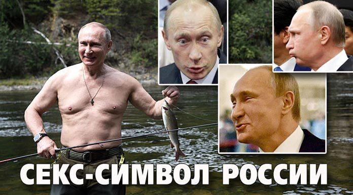 Дедушка с половыми признаками бабушки, секс-символ России, Путин-хуйло. . Главные новости Украины сегодня без цензуры