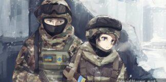 Армия Украины в анимэ. Главные новости Украины сегодня без цензуры