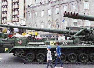 армия Украины, артиллерия. Главные новости Украины сегодня без цензуры