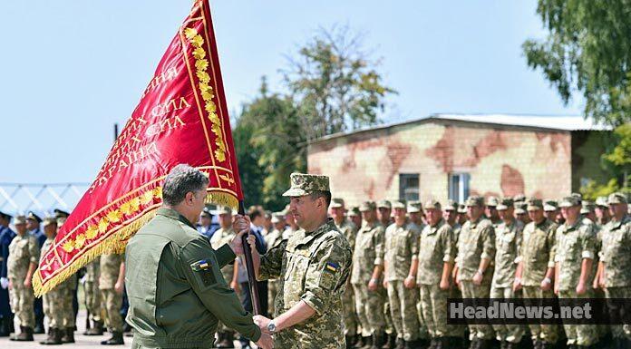 Боевое знамя украинской воинской части. Главные новости Украины сегодня без цензуры