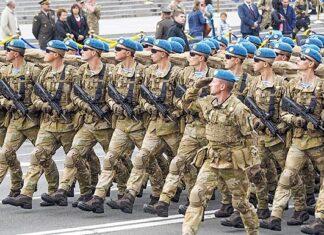 парад в Киеве 2017