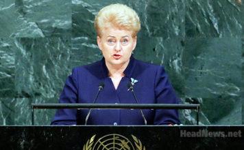 Грибаускайте в ООН. Главные новости Украины сегодня без цензуры