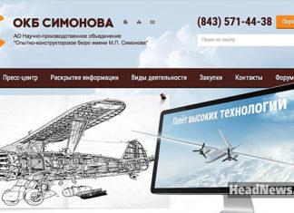 Henschel Hs 123. Главные новости Украины сегодня без цензуры