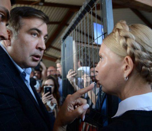 Саакашвили и Тимошенко. Главные новости Украины сегодня без цензуры
