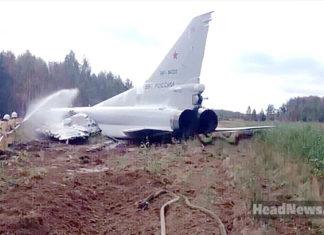 Ту-22 в Калуге
