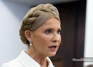 Тимошенко всегда врёт. Главные новости Украины сегодня без цензуры