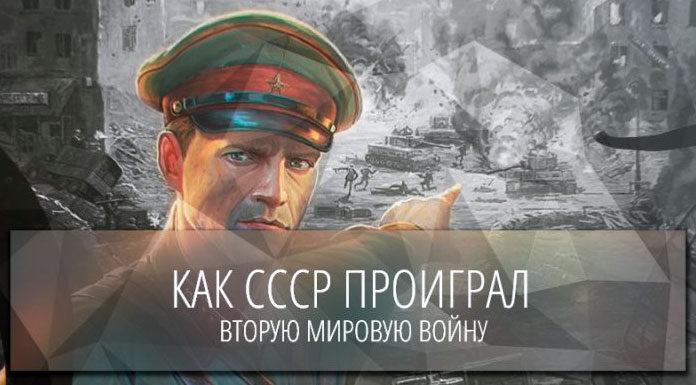 СССР проиграл войну. Главные новости Украины сегодня без цензуры