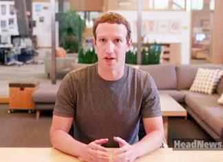 Марк Цукерберг. Главные новости Украины сегодня без цензуры