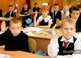 школа, дети. Главные новости Украины сегодня без цензуры