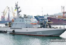 малый артиллерийский бронекатер. Главные новости Украины сегодня без цензуры