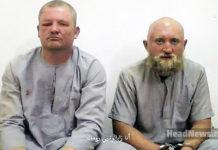 путинские террористы Цуркану и Заболотный. Главные новости Украины сегодня без цензуры
