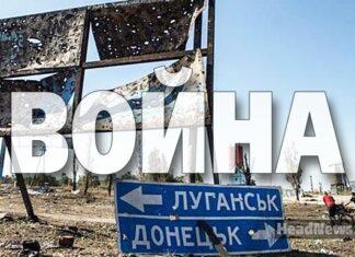 Украина, Донбасс, война. Главные новости Украины сегодня без цензуры