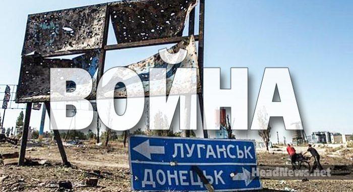Война России против Украины. Хроника октября 2017