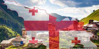 Грузия, Сакартвело. Главные новости Украины сегодня без цензуры