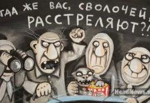 Путинская телепропаганда