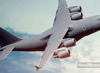 Ан-77, An-77-696. Главные новости Украины сегодня без цензуры