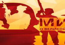 миф о войне. Главные новости Украины сегодня без цензуры