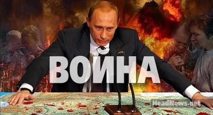 Война России против Украины. Хроника ноября 2017