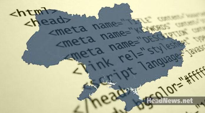 Украина html. Главные новости Украины сегодня без цензуры