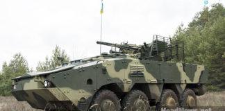 БТР-4МВ1, Украина. Главные новости Украины сегодня без цензуры