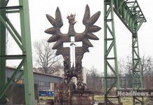 польская шовинистическая волынь головного мозга. Главные новости Украины сегодня без цензуры