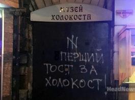 путинский антисемитизм в Одессе. Главные новости Украины сегодня без цензуры