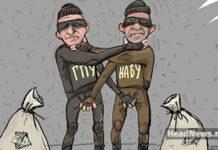 НАБУ и ГПУ - два сапога валенки. Главные новости Украины сегодня без цензуры