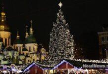новый год, Киев, елка. Главные новости Украины сегодня без цензуры