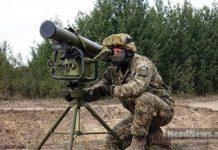 ПТРК Корсар, Corsair. Главные новости Украины сегодня без цензуры