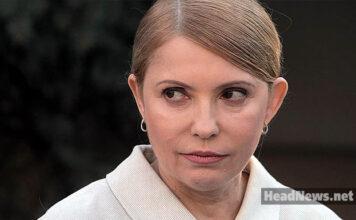 Тимошенко. Главные новости Украины сегодня без цензуры