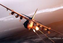AC-130 Spectre. Главные новости Украины сегодня без цензуры