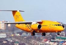 An-148. Главные новости Украины сегодня без цензуры