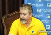 Аудрюс Буткявичюс. Главные новости Украины сегодня без цензуры