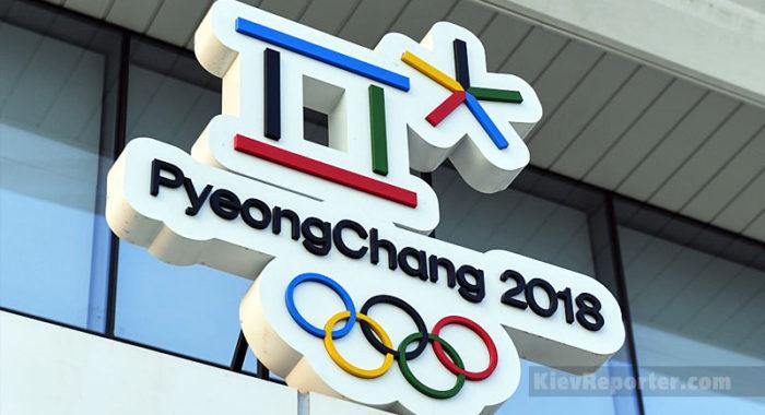 XXIII зимние Олимпийские игры. Хроника