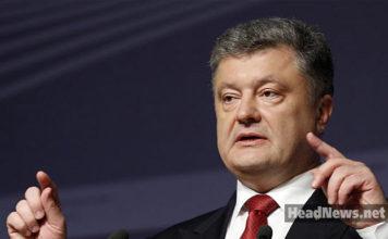 Порошенко. Главные новости Украины сегодня без цензуры