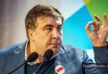 ьарыга Саакашвили. Главные новости Украины сегодня без цензуры