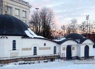 МАФ секты Гундяева в Киеве. Главные новости Украины сегодня без цензуры