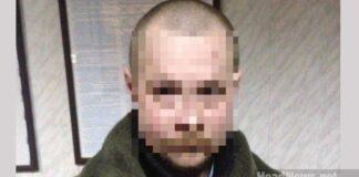 житомирский педофил. Главные новости Украины сегодня без цензуры