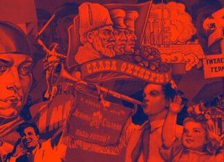 Красная история или Абсурд советских праздников. Главные новости Украины сегодня без цензуры