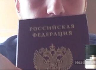 российский террорист. Главные новости Украины сегодня без цензуры