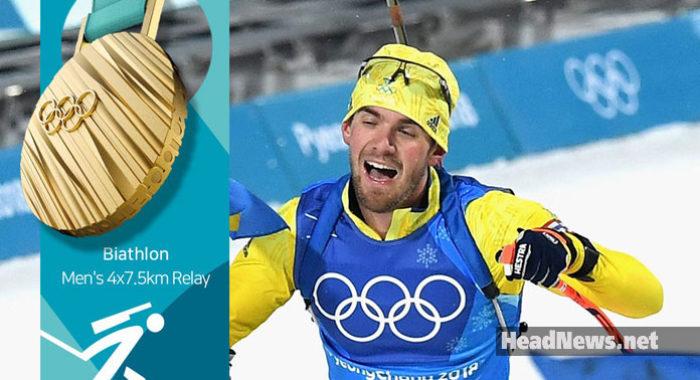 XXIII зимние Олимпийские игры. Хроника. 23 февраля