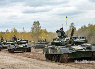 Танки армии Украины. Главные новости Украины сегодня без цензуры