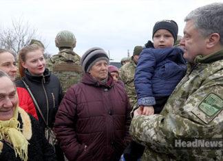 Порошенко в Катериновке. Главные новости Украины сегодня без цензуры