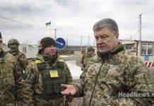 Порошенко в Золотом. Главные новости Украины сегодня без цензуры