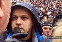 Путинист Востриков, Кемерово. Главные новости Украины сегодня без цензуры