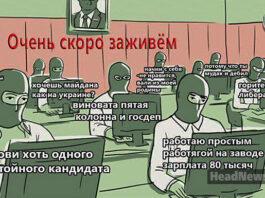 кремлеботы. Главные новости Украины сегодня без цензуры