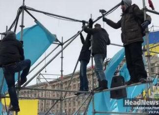 Рух новых путинских сил разбирает выставку о Крыме. Главные новости Украины сегодня без цензуры