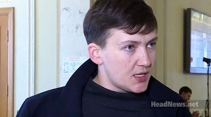 Савченко ФСБ РФ. Главные новости Украины сегодня без цензуры