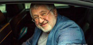 Игорь Коломойский. Главные новости Украины сегодня без цензуры